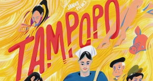 TampopoPoster